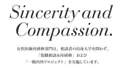 Sincerity & Compassion
